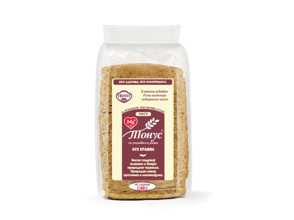 Inovacija iz Trivita - Vrući pekarski proizvodi u marketima