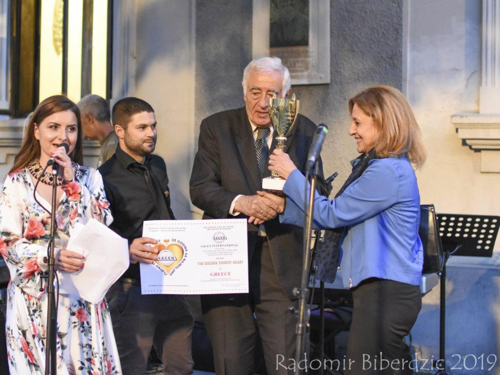 Dodijeljena priznanja najboljima u turizmu Mediterana i Jugoistočne Evrope
