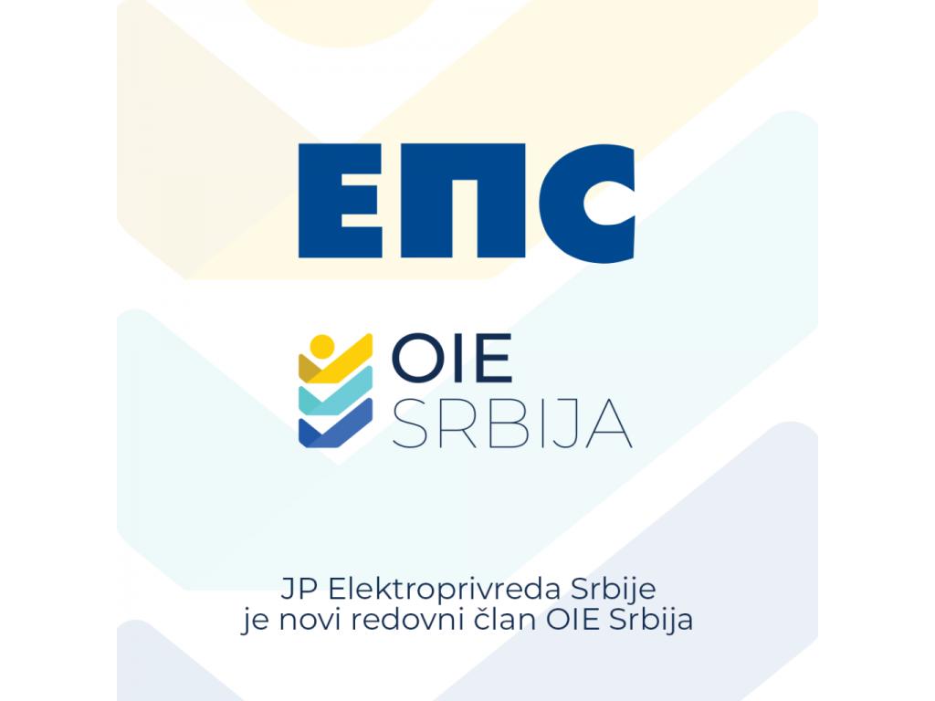 EPS novi član Udruženja OIE Srbija