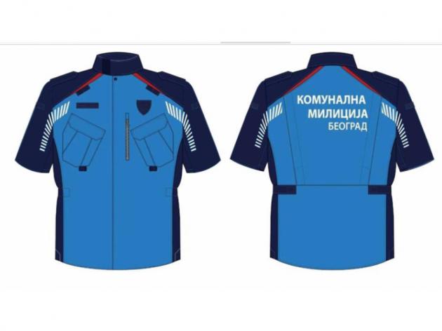 U toku nabavka novih uniformi i opreme za Komunalnu miliciju Beograda