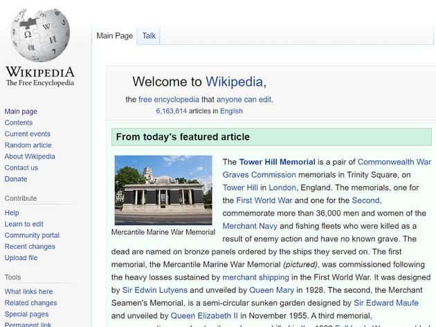 Wikipedia nakon deset godina dobija novi dizajn