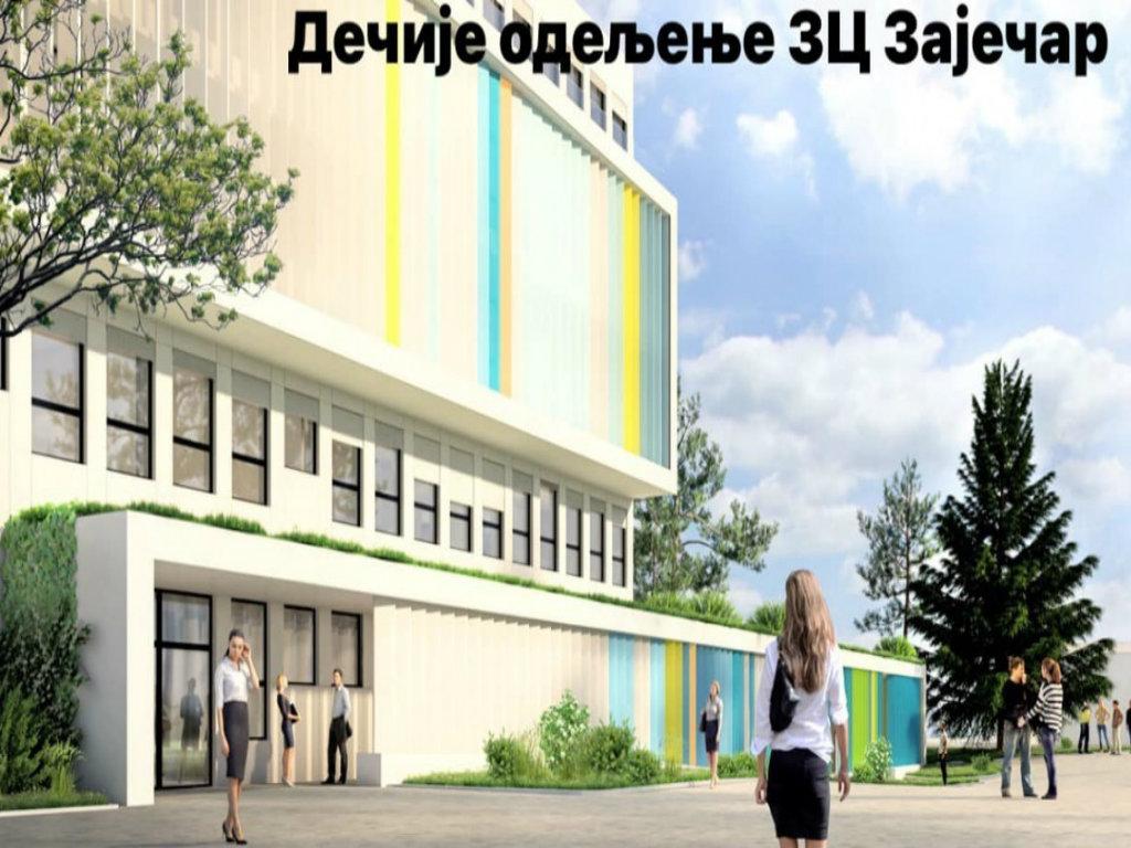 Prezentovano idejno rešenje rekonstrukcije Zdravstvenog centra u Zaječaru - 32 mil EUR za stvaranje moderne ustanove i gradnju gerontološkog centra na preko 8.000 m2
