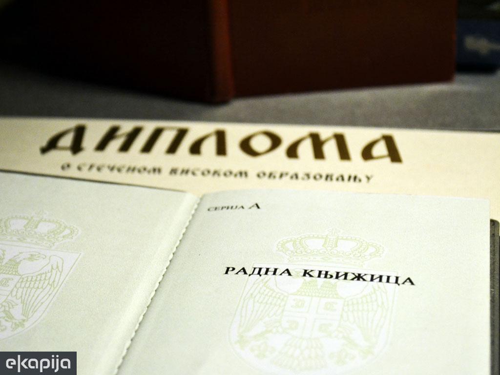 Uručeni ugovori o subvencionisanju zapošljavanja u Banjoj Luci