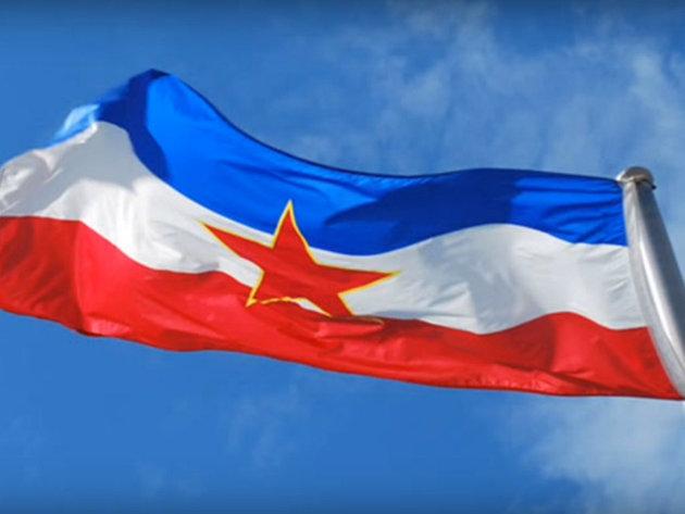 I danas se pamti pasoš SFRJ - Crvene korice za bezbrižna putovanja svijetom